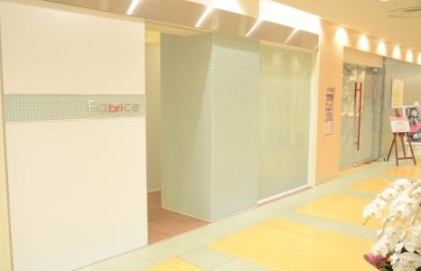 Fabrice(ファブリス) 松坂屋栄店(矢場町駅)