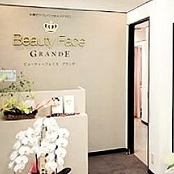 Beauty Face GRANDE(ビューティーフェイスグランデ)めいてつ・エムザ店(金沢)