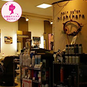 Hair salon Nishihara