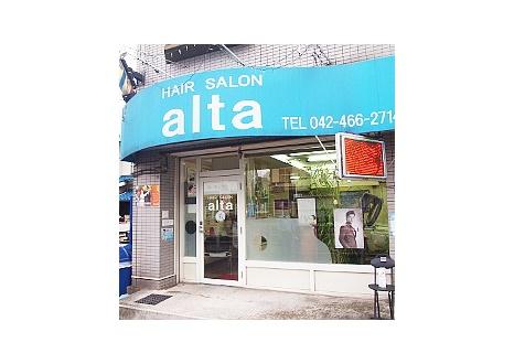 Alta -アルタ- 田無店(田無駅)