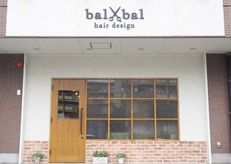 バルバル (balbal hairdesign) 二川店(二川駅)