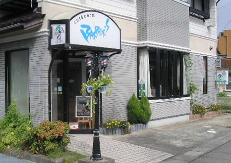 BARBER'S タジマ(バーバーズタジマ) 動橋店/動橋駅