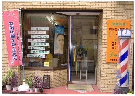 ヘアーサロン ブラボン 大町西公園店/大町西公園駅