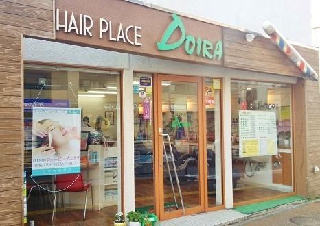 ヘアープレイス ドイラHAIR PLACE DOIRA 別府店/別府駅