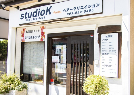 ヘアークリエイション HAIR CREATION  小倉北区中井店/九州工大前駅