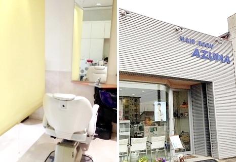 ヘアールーム アズマ Hair Room AZUMA 上野台店(上野台駅)