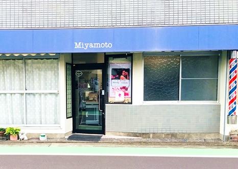 香川のヘアーサロン 宮本仁尾町店/詫間駅