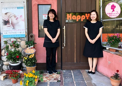 HappY はっぴぃ(髪飛) 鹿屋店/共栄町