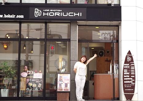 お顔剃りが出来る美容室Hair&Relax HORIUCHI(ホリウチ) 豊中上野店(豊中駅)