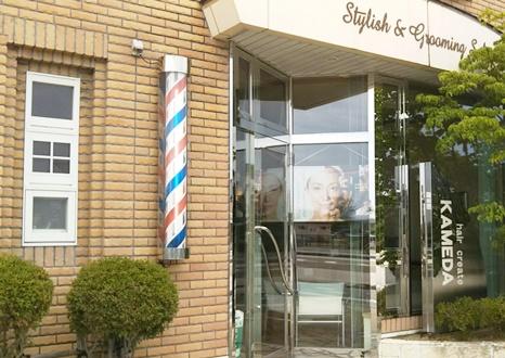 hair create KAMEDA(ヘアークリエイト カメダ) 小松店/小松駅