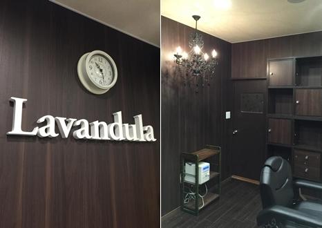 Lavandula ラワンドゥーラ 池田店/信濃松川駅