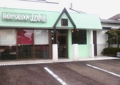 ヘアーサロン ロワール 高山町店(上野台駅)