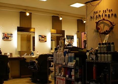 Hair salon Nishihara(ヘアーサロンニシハラ) 三原店/三原駅