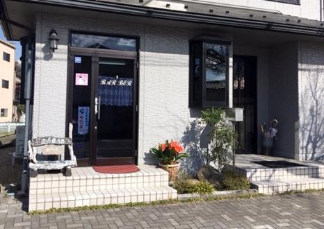 小原理容院 (おはらりよういん)島内店
