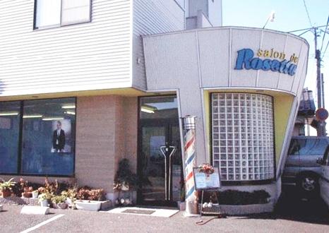 サロン・ド・ロセッタ 駅南町店/小山駅