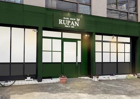 ヘアーショップ ルパン RUPAN 大宮店/大宮駅