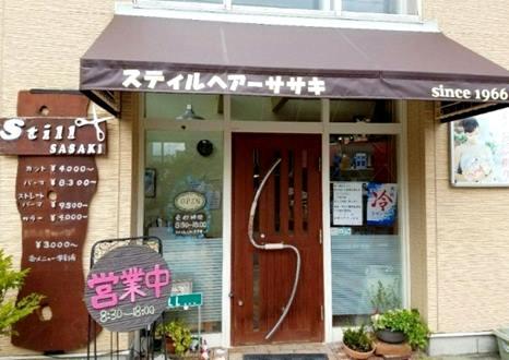スティルヘアーササキ Still hair SASAKI 魚津店/電鉄魚津駅