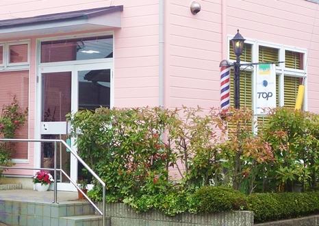 ヘアサロン トップ 中央台店 中央台店/いわき駅